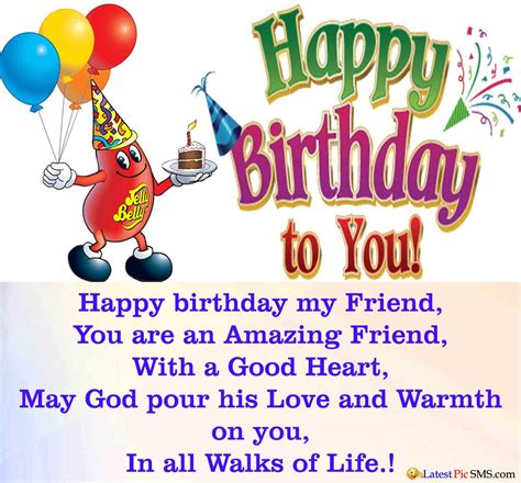 happy birthday my best friend happy birthday wishes for best friend quotes with
