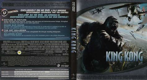 king kong hd dvd movies videogamex