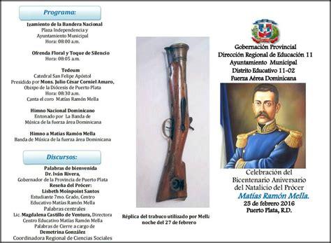 biografia ramon matias mella ultimo diario anuncian actos en honor al d 237 a de ram 243 n