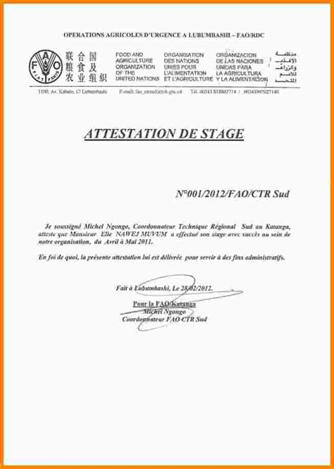 Attestation De Stage Lettre Type 10 Attestation De Stage Exemple Lettre