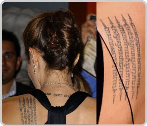 angelina jolie buddhist tattoo angelina jolie s buddhist pali prayer tattoo bad tattoo