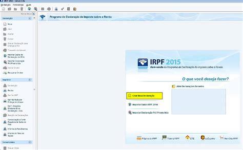 recibo ir 2016 do inss imprimir declaracao irpf 2016 simulador retencion irpf