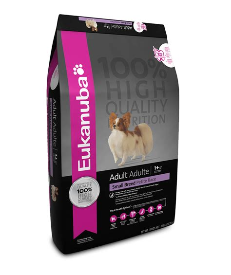 dog food coupons eukanuba small breed dog food eukanuba