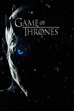 filme schauen game of thrones game of thrones vod online schauen ex libris