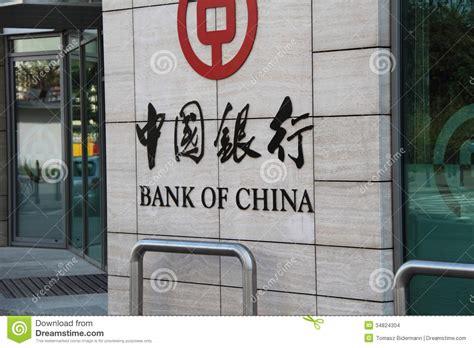 bank of china poland bank of china editorial stock image image 34824304