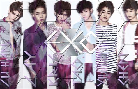 exo m wallpaper tumblr exo photos wallpaper exo m 2
