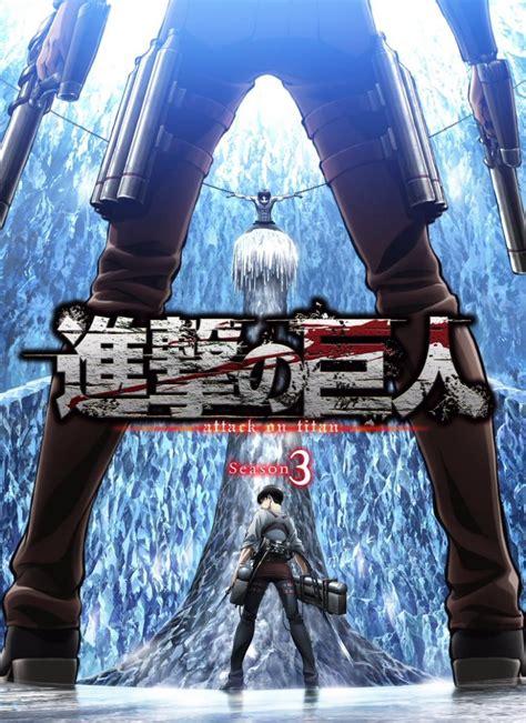 Attack On Titan 3 attack on titan season 3 release schedule announced