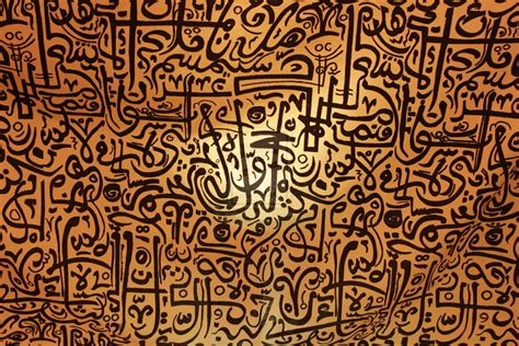 arab art pattern arabic web fonts web design by carl topham