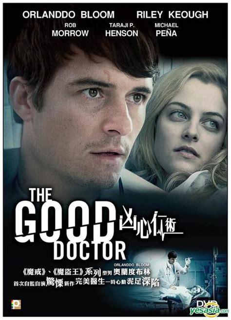 Good Doctor 2011 Yesasia The Good Doctor 2011 Dvd Hong Kong Version