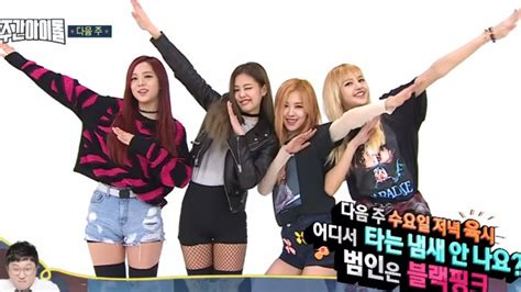 blackpink on weekly idol black pink turn up the charms on weekly idol in new