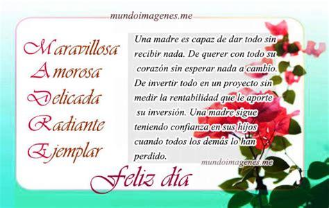 imágenes para tarjetas virtuales m 225 s de 1000 ideas sobre postales virtuales de amor en