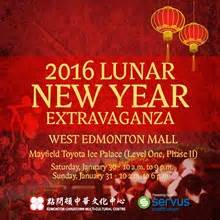 new year events edmonton upcoming events lunar new year extravaganza at west