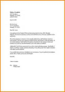 Business Letters Enclosures Notation 6 Enclosures Business Letter Quote Templates