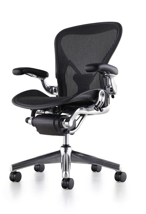 Aeon Chair by Aeron Chair