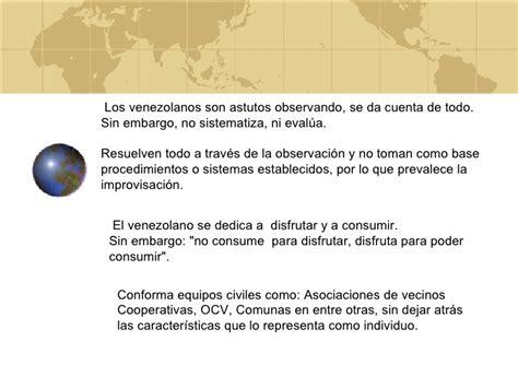 cosmos una ontologa concepci 211 n antropol 211 gica del venezolano desde el punto de vista de su