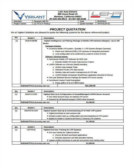 software quotation template 9 software quotation sles templates in pdf