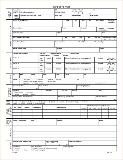 8 Blank Police Report Authorizationletters Org Blank Report Template