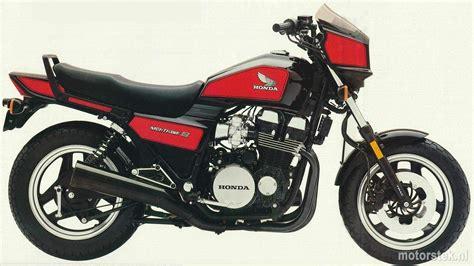 Suzuki Nighthawk Honda Cb 750sc Nighthawk