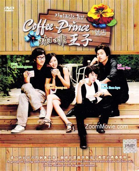 film drama korea coffe prince download coffee prince clip episode 15 mp4 videos