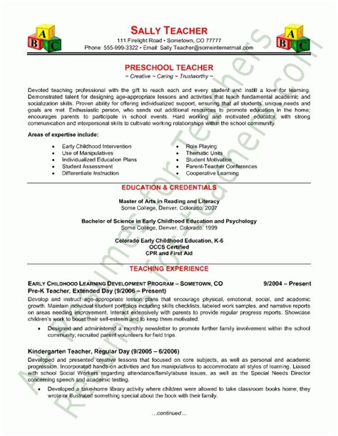 early childhood resume exles early childhood resume best resume collection