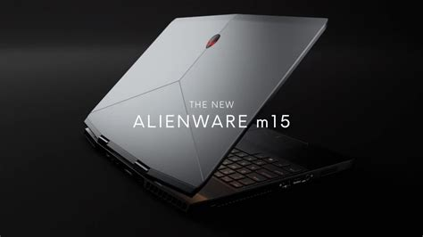 the alienware m15 2018