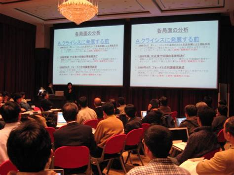 Saturday Mba by Weekend Mba 3キャンパス合同講義 Mbaニュース 名古屋商科大学ビジネススクール Mba