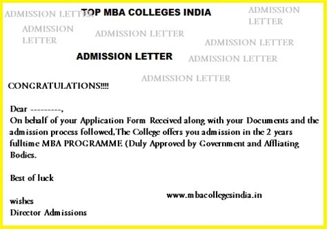 mba admission letter mba colleges india