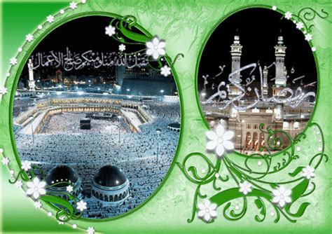 Calendrier Ramadan 1998 Romdhankom Mabrouk Infosfoot