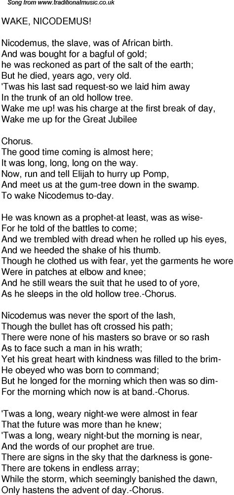 Old Time Song Lyrics for 33 Wake Nicodemus