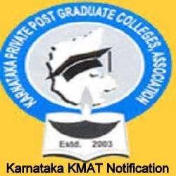 Kmat Syllabus For Mba by Kppgca Kmat Entrance For Mba Mca Pgdm 2017 Notification
