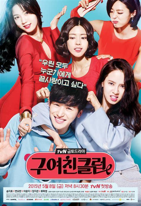 film drama korea recommended 2015 indonesian subtitles land subtitle indonesia drama dan movie