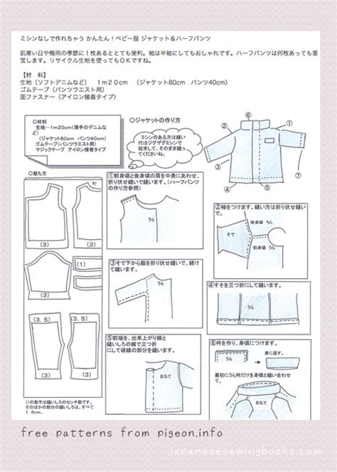 jacket pattern making books free japanese sewing patterns pigeon info japanese