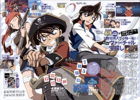 film kartun time quest gempur lagi 50 film detective conan movie animasi dan non