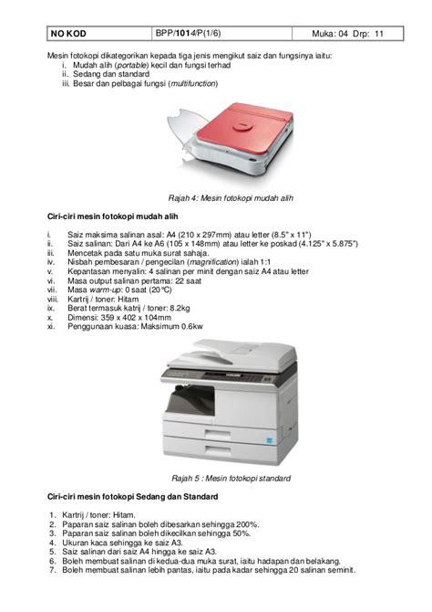 Mesin Fotokopi Kecil fotokopi