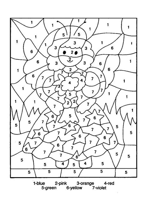 Free Coloring Pages Of Color By Number Adult Color By Number Pages Printable