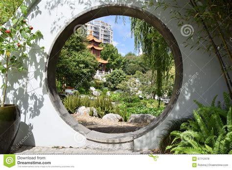 giardino cinese giardino cinese fotografia stock immagine di giardino