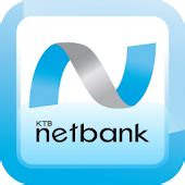 net bank commbank android apps on play