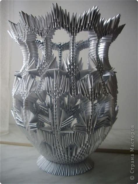 Vase Origami 3d - 3d origami fancy vase 3d origami