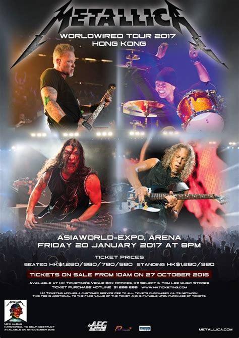 metallica asia tour 2019 another stop revealed for metallica s 2017 asia tour