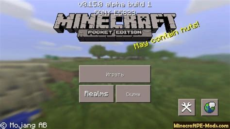 how much is the full version of minecraft on ipad download minecraft pe pocket edition 0 15 0 build 1 for