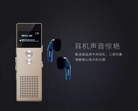 Perekam Suara Digital Voice Recorder 8gb R29 jual gadget alat perekam suara digital hasil rekaman suara jernih berkualitas