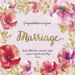 islamic wedding congratulations card nikaah wedding ceremony