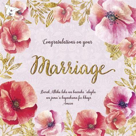 Wedding Card Congratulations by Islamic Wedding Congratulations Card Nikaah Wedding Ceremony