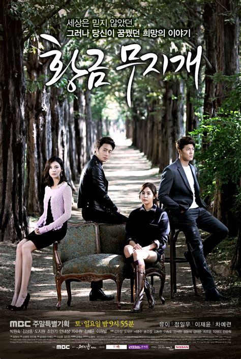 Dvd Drama Korea My Golden Live golden rainbow asianwiki
