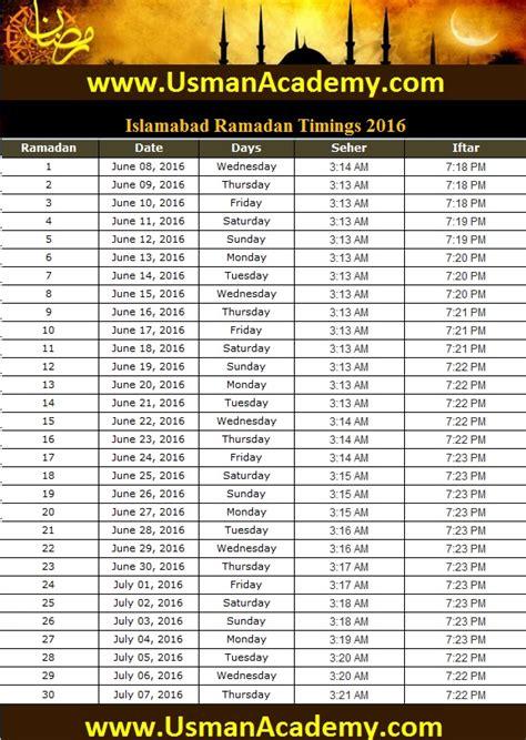 ramadan 2018 uae ramadan calendar 2017 my