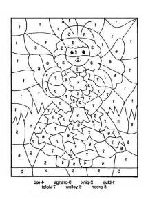 collections free multiplication coloring worksheets math worksheet storage