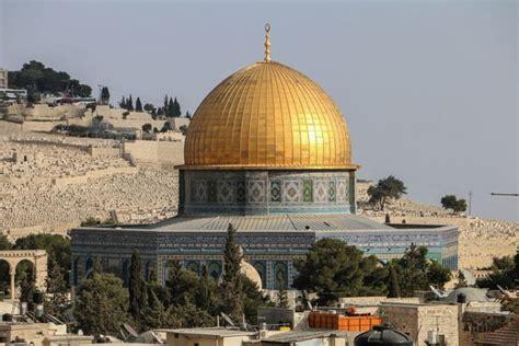 cupola della roccia gerusalemme non 232 la capitale di israele
