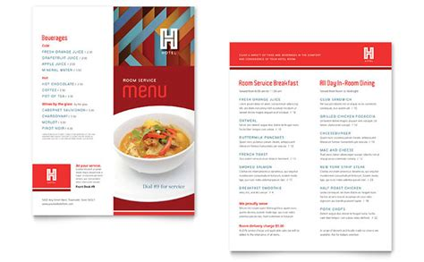 hotel menu templates hotel menu template design