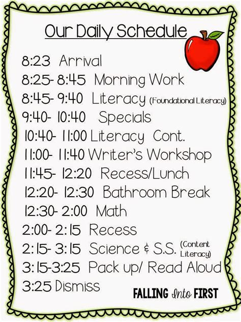 Falling Into First Our Daily Schedule Second Grade Schedule Template