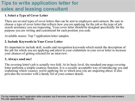Leasing Consultant Cover Letter Exles sales and leasing consultant application letter